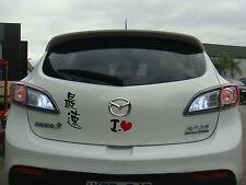 T20 7440 80W reverse LED super white bulb/globe for Mazda 3 Hatchback MPS pair