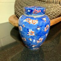 "Chinese Export 5 1/2"" Blue Floral Lidded Ginger Jar with Porcelain Insert & Tag"