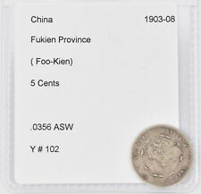 1903-08 China Fukien Province 5 Cents (Y #102)