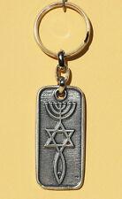 Messianic Seal Keychain Jewish Menorah Star of David Key Ring Messiah Grafted in