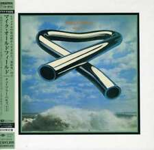 Mike Oldfield-Tubular Bells (Platinum SHM-CD) (special package)