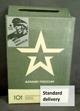#7 Russian Army Food Military MRE Ready-to-Eat Daily Pack Best