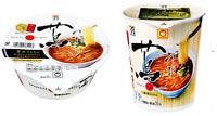 """TSUTA"" Michelin 1 Star Ramen Store Soy Sauce / Miso 2 Types Soba Noodles"