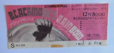 RAINBOW   Ritchie Blackmore's Rainbow  Concert TICKET   OSAKA 1976