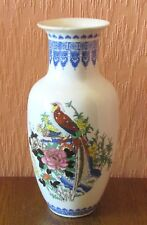 "Chinese 10"" Porcelain Vase with Two Pairs of Birds and a Tree Paeony."