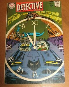 BATMAN DETECTIVE #375 DC COMICS silver age ROBIN batmobile cvr