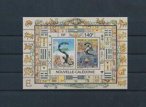 LO29652 New Caledonia snake lunar new year animals good sheet MNH