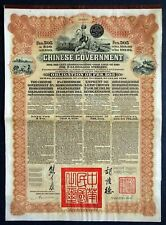 1913 China: The Chinese Government, £20 Reorganisation Gold Loan,  French issue