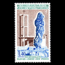 TAAF 1983 - Church of Our Lady of the Winds Architecture - Sc 99 MNH