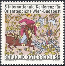 Austria 1986 Tapestry/Weaving/Sewing/Hunting/Horse/Leopard/Animals/Art 1v n44440