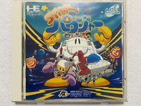 STAR PARODIER PC Engine HUDSON SOFT Japan retro video game shooting FedEx
