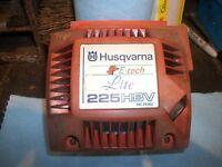"""Husqvarna 225 HBV """"Recoil"""""""
