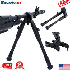 "8"" to10"" Universal Barrel Hunt Mount Adjustable Tactical Rifle Bipod Foldable US"