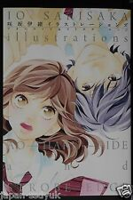 JAPAN Io Sakisaka Illustrations: Blue Spring Ride (Ao-Haru-Ride) & Strobe Edge