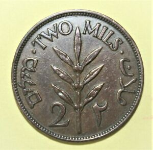 Palestine 2 Mils 1941 Extremely Fine + Copper Coin - Israel