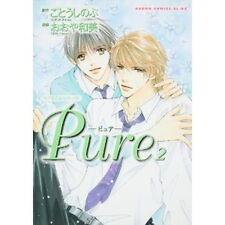 Takumi-kun Series Pure #2 YAOI BL Manga / OOYA Kazumi,GOTOU Shinobu