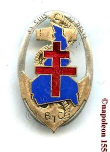 TROUPES COLONIALES. Bataillon de Tirailleurs du CAMEROUN, BTC. Fab. Drago Paris