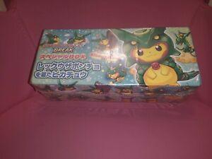 SEALED MINT Pikachu Poncho/Cosplay Box Rayquaza XY Break 2016 JAP