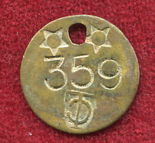 "Romania 1930s Cement Factory TURDA  ""CT"", rare original brass counter,token"