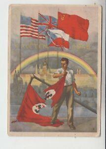 1945 Tschechien 9.kveten 1945 9. Mai 1945 Propaganda Zerrissene NS -Fahne