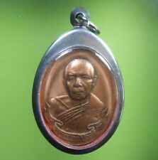 PERFECT LP TIM OLD THAI BUDDHA AMULET PENDANT VERY RARE !!!