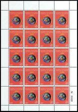 World Summit on the Society, Tunis 2005 issued by LibnPost 2007 #615 Lebanon