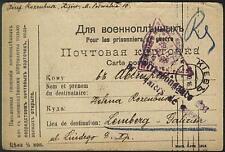 Camp 1916 Russia Kiev to Lviv POW Prisoner of War Kriegsgefangenenpost 47