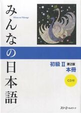 Minna no Nihongo biginner II Main Textbook 2nd Edition +CD Study Japanese