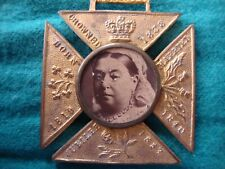 ANTIQUE 1898 QUEEN VICTORIA MALTESE CROSS MEDAL WITH CENTER PICTURE
