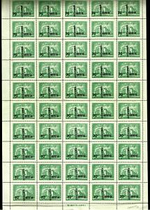 China, Taiwan ROC 1946, FULL SHEET, MINT NO GUM (AS ISSUED), SCOTT # 10