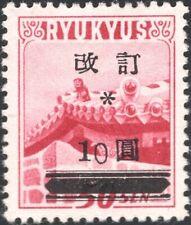 "RYUKYU-JAPAN, 1952. Scott 16Ac ""Wrong 0"", Mint"