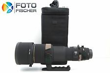 Sigma 500mm 4.5 EX DG HSM APO mit Canon Anschluss vom 28.03.2012 *Top Zustand*