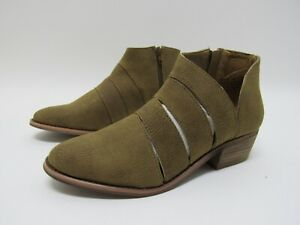 Very G Womens Hop Along Tan Ankle Booties Size 7.5