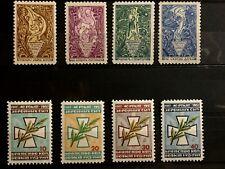 Vintage 1957 Original Non-postage stamps of Ukraine Very Rare