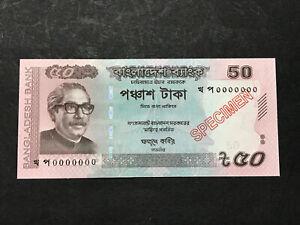 Bangladesh 50 Taka Specimen Banknote (2017) UNC