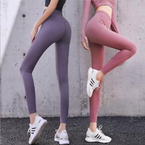 Seamless Loungewear Yoga Essentials High Waisted  Leggings