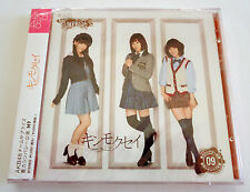 AKB48 TEAM SURPRISE Kinmokusei JAPAN CD Single + DVD w/OBI 2012 L/E NEW SEALED