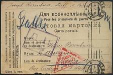 Camp 1916 Russia Kiev to Lviv POW Prisoner of War Kriegsgefangenenpost 59