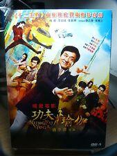 Kung Fu Yoga (Hong Kong Action Movie - Jackie Chan)