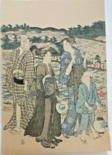 ANTIQUE JAPANESE WOODBLOCK PRINT WITH SIGNATURE