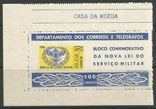 stamps-brazil. 1966. militaire service law MINIATURE feuille Sg:ms1147.