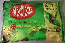 Japanese Kit Kat Matcha Green Tea KitKat Chocolates 13 Bars US Seller