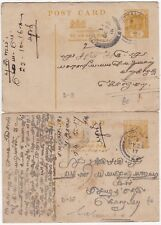 # 1916/17 2 x CEYLON 2c POSTAL STATIONERY CARDS USED PUTTALAM