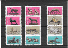 FRANCE 2018.CHIENS OEUVRES D'ART.SERIE COMPLETE DE 12 TIMBRES AUTOADHE OBLITERES