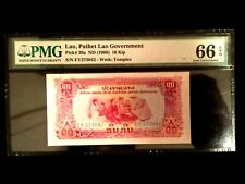 Lao-Pathet Lao 10 Kip 1968 World Paper Money Unc Currency - Pmg Certified