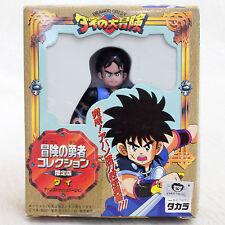 Dai no Daibouken Dragon Quest Dai Figure TAKARA JAPAN ANIME ADVENTURE