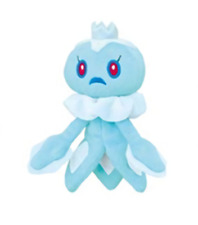 My Pokemon Collection Leavanny 4 Plush Toy Doll Keychain Ball Chain UFO MPC19 TV & Movie Character Toys