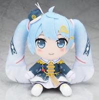 Hatsune Miku SNOW MIKU 2020 Plush Doll Stuffed toy Snow Parade GIFT from JAPAN