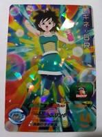 Carte DBZ Super Dragon Ball Heroes Universe Mission Part 5 #UM5-061 Super Rare