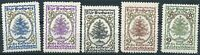 Stamp Germany Revenue 1911 Christmas Charity with Early War Era Set MNH